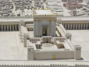 rp_Second_Temple-300x225.jpg